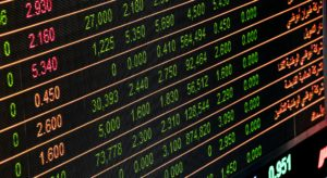 Stock exchange prices on display
